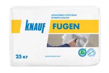 Шпаклевка гипсовая KNAUF Fugen (25 кг)