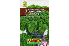 Семена Аэлита Петрушка кудрявая Ароматная аллея 2 г