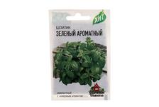 Семена Гавриш Базилик Зеленый ароматный, 0.5 г