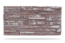 Гипсовая плитка Сланец плоский 400-21 (темно-коричневый) 9,5х15 см