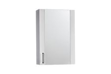 Зеркало-шкаф СТК Евро 50 (белый), 500*750*200 мм