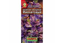 Семена Аэлита Базилик фиолетовый 0.3 г
