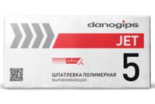 Шпаклевка полимерная DANO JET 5 базовая, выравнивающая, до 6 мм, 25 кг