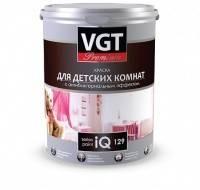 Краска ВД Premium-VGT для детских комнат 9л/14кг IQ