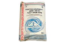 Цемент Новоросцемент ЦЕМ I 42,5H ПЦ (М-500 ДО), 50 кг