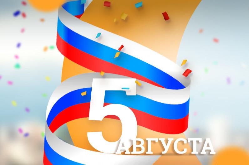День города белгорода открытки, можно сделать бумаги