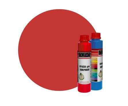 Краска колерующая  ТМDOBRA, Гранат (0,75л-0,9кг)