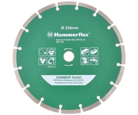 Диск алмазный Hammer Flex 206-105 DB SG 230*22мм сегментный