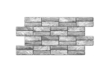 Панель ПВХ Grace Камень Экспанси серый, 955х476 мм
