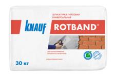 Штукатурка KNAUF Ротбанд гипсовая универсальная 30 кг