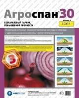 Пленка укрывная Агроспан №30 3,2*10м (Спанбонд) белый