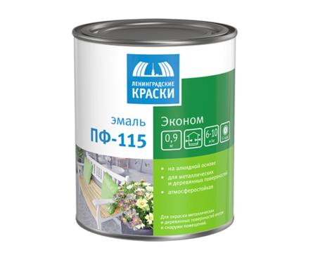 Эмаль серая Эконом ПФ-115 2,5 кг ГОСТ
