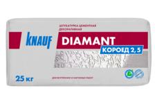 Штукатурка декоративная KNAUF Диамант (короед) 2,5 мм, 25 кг