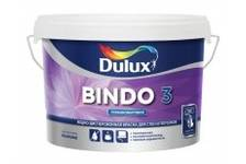 Краска ВД Dulux BINDO 3BW для стен и потолков глубокомат. 10 л