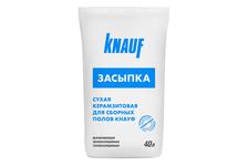 Сухая керамзитовая засыпка KNAUF для сборных полов (40 л/22.5 кг)