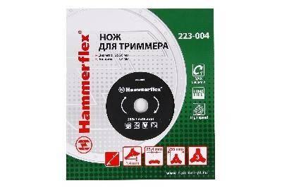 Нож для триммера Hammer Flex 223-004 закаленная сталь, 3 зуба, толщина 1,4 мм, d=255 мм