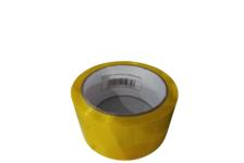 Скотч упаковочный (48 мм x 50 м), желтый