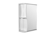 Шкаф навесной Mixline Классик-50, правый (ПВХ)