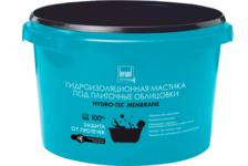 Гидроизоляция BERGAUF Hydro-Tec Membrane (4 кг)
