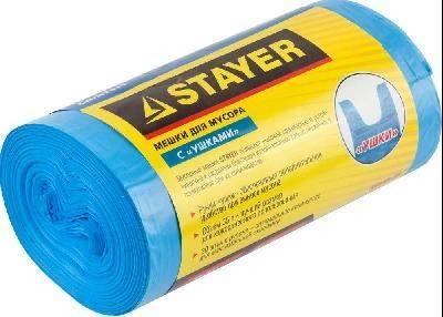 Мешки для мусора STAYER Comfort с ушками, голубые, 35л, 30шт