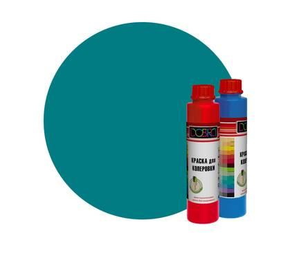 Краска колерующая  ТМDOBRA, Бирюза (0,75л-0,9кг)