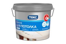 Краска ВД ТЕКС Профи для потолков, супербелая (4.5 л/7.1 кг)