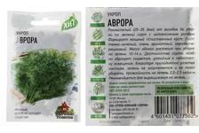 Семена Гавриш Укроп Аврора 2 г Г (по 10 шт) металлизированный пакет