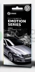 Ароматизатор воздуха GRASS Emotion Series Spiritй АС-0168 картонный Фотография_0