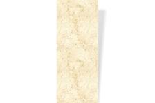 Панель ПВХ Альтера Бежевая 2700x250x8 мм