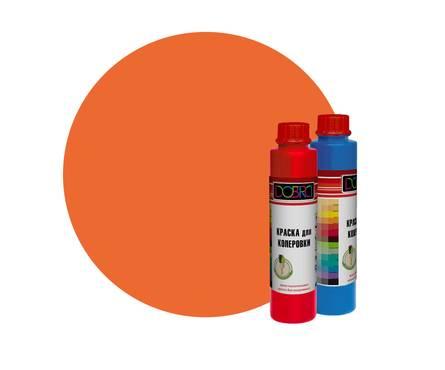 Краска колерующая  ТМDOBRA, Апельсин (0,75л-0,9кг)
