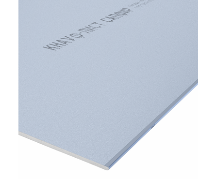 Гипсокартонный лист KNAUF САПФИР ГСП-DFH3IR, 2.5х1.2 м, толщина 12.5 мм Фотография_0