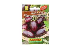 Семена Аэлита Баклажан Черный, 0,3 г