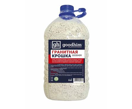 Реагент антигололедный Goodhim Гранитная крошка 6 кг Фотография_0