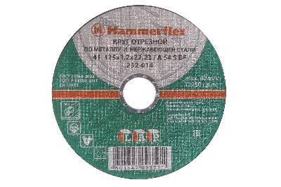 Круг отрезной по металлу 125*1,2*22 Hammer Flex