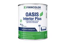 Краска ВД FINNCOLOR OASIS INTERIOR PLUS для стен и потолков, влажных помещений, белая (0.9 л)