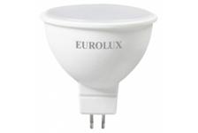 Лампа светодиодная Eurolux GU5.3, 7Вт, 2700К, 220В