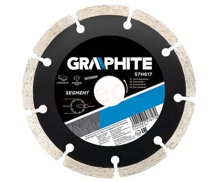 Диск алмазный сегментный GRAPHITE 125х22,2мм