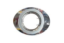 Светильник Italmac поворотный комбинированный литой MR16 GU5.3 51123