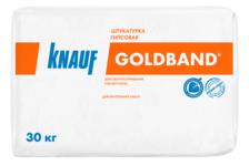 Штукатурка KNAUF Гольдбанд гипсовая, универсальная, 30 кг