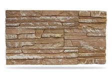 Гипсовая плитка Сланец плоский 400-09 (светло-коричневый) 9,5х15 см
