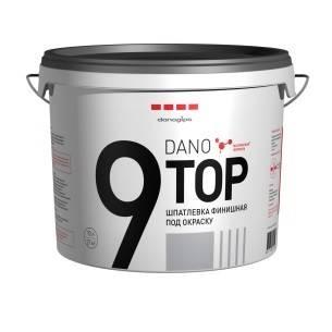Шпаклевка DANO TOP 9 финишная готовая под окраску 10л/16,5кг (48) Фотография_0