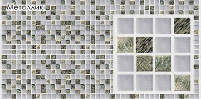 Панель ПВХ 955х480мм Мозаика Металлик