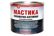 Мастика Царицынские краски полимерно-битумная 1.6 кг