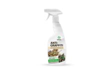 Средство для удаления пятен Grass «Antigraffiti» 0.6 л