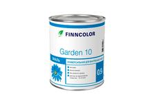 Эмаль алкидная FINNCOLOR Garden 10, матовая 0.9 л