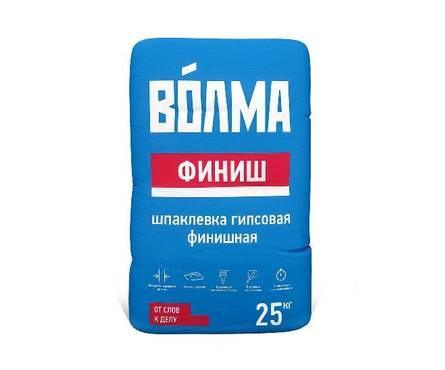 Шпаклевка ВОЛМА Финиш гипсовая 5кг (240) Фотография_0