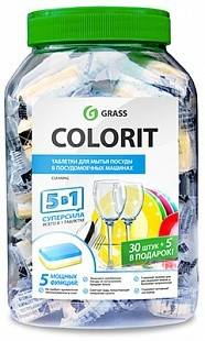 Таблетки для ПММ Colorit5 в 1 (35таб в банке)