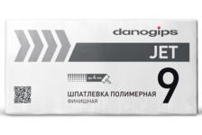 Шпатлевка полимерная DANO JET 9 финишная, 20 кг