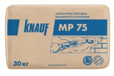 Штукатурка KNAUF МП-75 гипсовая, машинная, серая, 30 кг