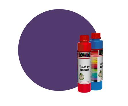 Краска колерующая  ТМDOBRA, Лаванда (0,75л-0,9кг)